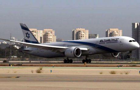 טיסה מיוחדת של אל על תחזיר ישראלים מניו זילנד