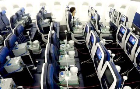 מחקר חדש מגלה: סיכויי הידבקות בקורונה, במטוסים נמוכים