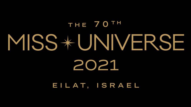 תחרות מיס יוניברס הבינלאומית תתקיים בדצמבר הקרוב בעיר אילת