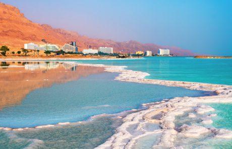 חיים חדשים לים המוות: פורסם מכרז של 4 מגרשים למלונאות בים המלח