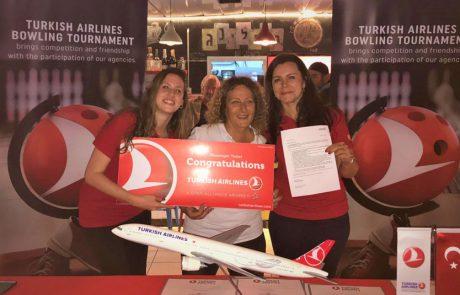 הזוכים בטורניר הבאולינג של טורקיש אירליינס