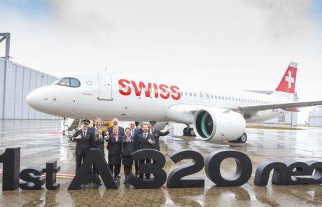 מטוס איירבוס A321neo ראשון הצטרף לחברת SWISS