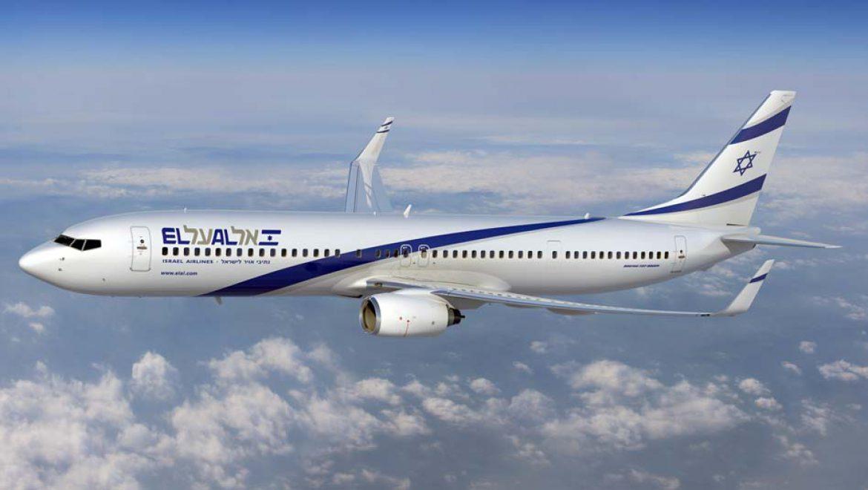 אל על נבחרה להפעיל את הטיסה הראשונה מישראל לבירת מרוקו, רבאט
