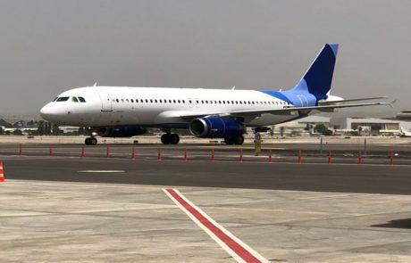 """ישראייר: מטוס איירבוס A320 נחת בנתב""""ג והצטרף לצי החברה"""