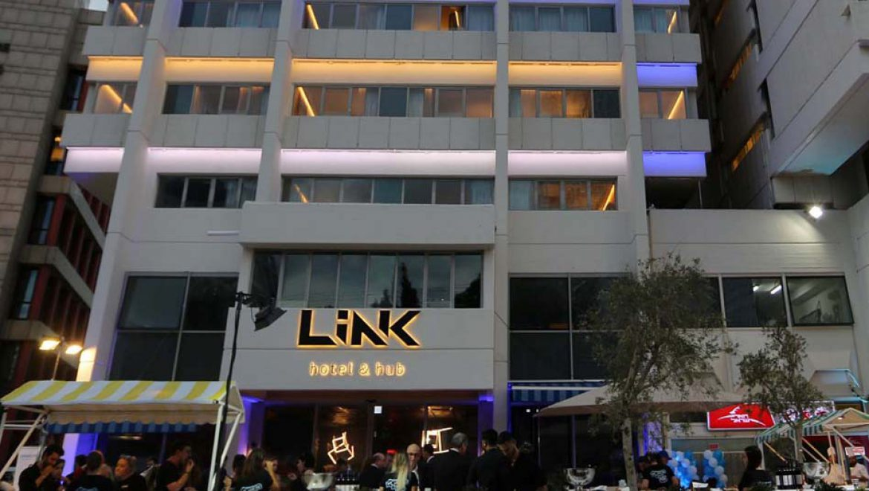 מלון LINK hotel & hub משיק מתחם משרדים