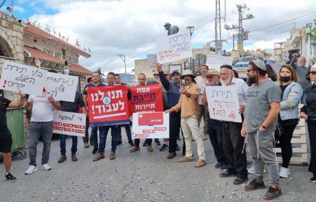 """מחאת התיירות הנכנסת נערכה היום בטבריה צפת, נצרת ונתב""""ג"""