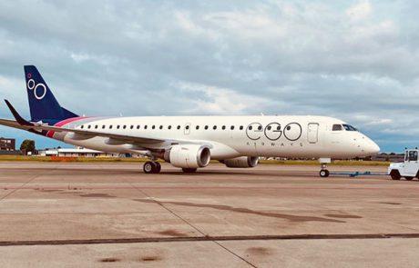 חברת התעופה EGO Airways תתחיל לפעול בחודש מרץ 2021