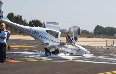 מטוס קל נחת על חרטומו בשדה התעופה הרצליה, שלום לנוסעים