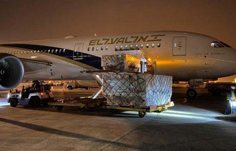 צי מטוסים בשירות המדינה