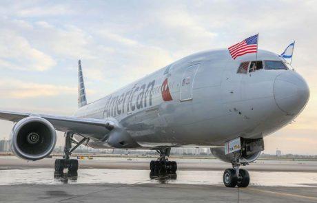 טיסת אמריקן איירליינס נחתה בישראל