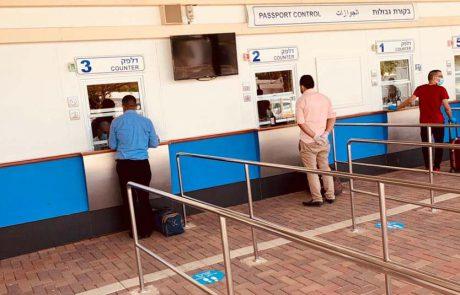 מעברי הגבול היבשתיים ייסגרו לכניסת ישראלים וזרים עד ה- 31.1.2021