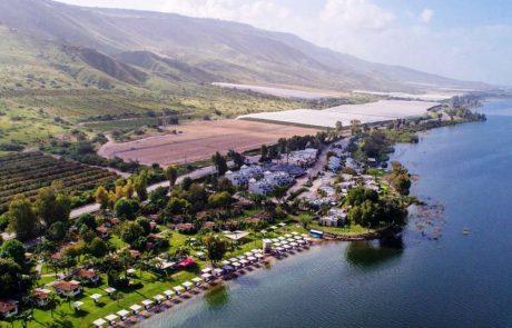 תיירות 'התו הסגול' בגליל ובגולן, נערכת לפעילות עסקית חלקית