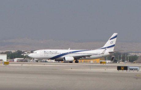 אל על: מכירה וחכירה מחדש של 3 מטוסי בואינג 737-800