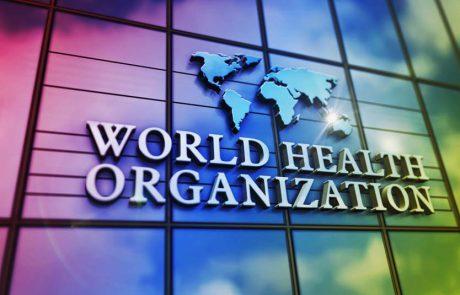 """ארגון הבריאות העולמי: """"בריאות לאנשים החיים עם מוגבלויות"""""""