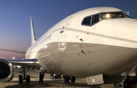 מטוס פרטי שחכרה קבוצת אמסלם נחת בדובאי