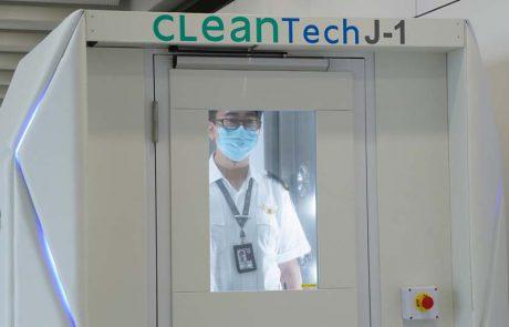 נמל התעופה של הונג קונג בוחן טכנולוגיות מתקדמות נגד  COVID -19