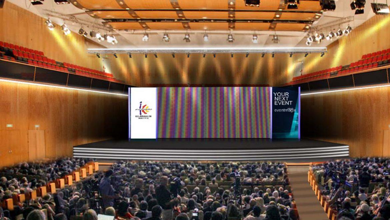 מרכז הקונגרסים בנייני האומה יארח את הקונגרס הציוני העולמי