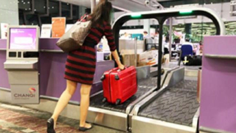 צ'אנגי סינגפור – תמיד צעד אחד קדימה