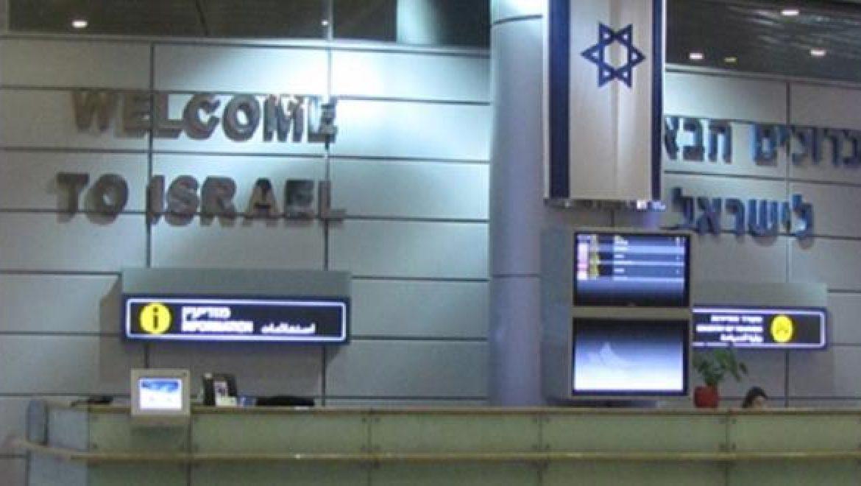 אוקטובר 2015 : עלייה בכניסות תיירים לישראל