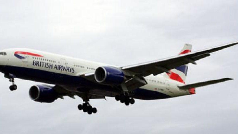 בריטיש: 10% הנחה על טיסות במחלקת עסקים