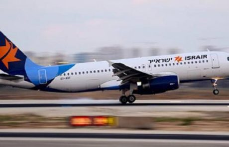 חברות התעופה הישראליות במגמת עלייה