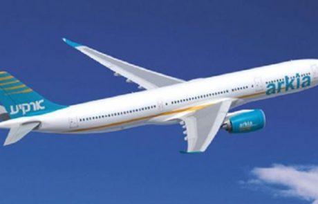 ארקיע חתמה על מזכר הבנות לרכישת מטוסי איירבוס A330-900neo