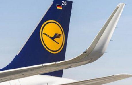 לופטהנזה : טיסה למינכן במחיר מבצע