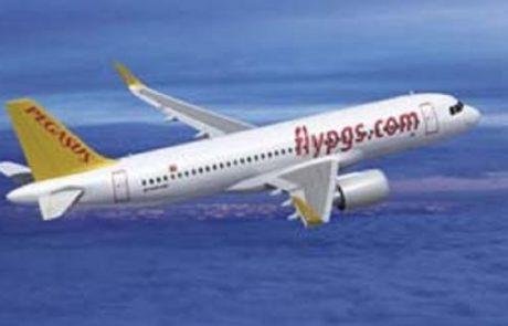 פגסוס רכשה 100 מטוסי איירבוס A320neo