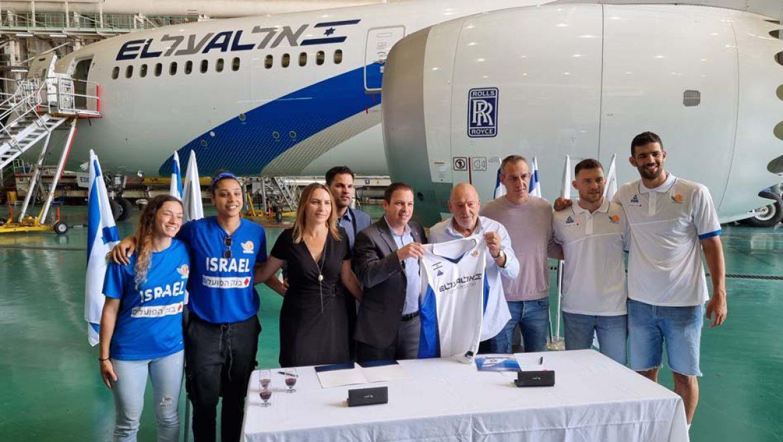 חברת אל על ואיגוד הכדורסל חתמו על הסכם שיתוף פעולה