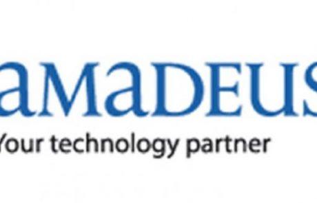 אמדאוס – מחקר ופיתוח מתקדם