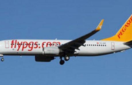 פגסוס איירליינס תפעיל טיסות לבתומי ולבוב