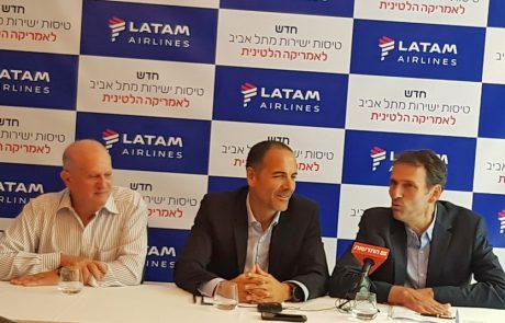הוכרז רשמית: לאטאם תשיק קו ישיר בין ישראל לסאו פאולו וממנה לצ'ילה