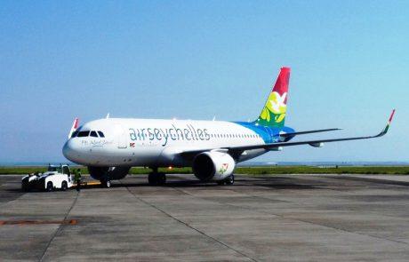 אייר סיישל: חברת התעופה החדשנית, עם הציפור הלאומית