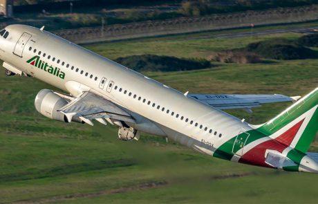 אליטליה תפעיל 7 טיסות שבועיות בקו תל אביב רומא