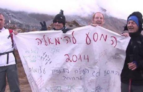 וידאו: קבוצת עיוורים מישראל בטרק בהרי ההימלאיה