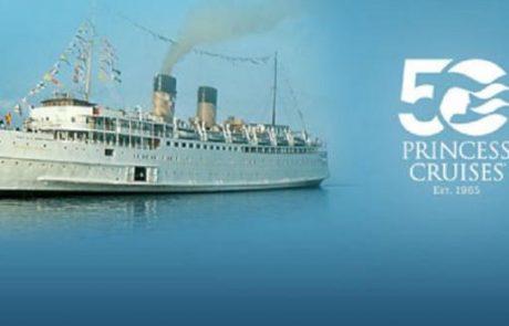 חברת השייט פרינסס קרוזס חוגגת 50 שנה להיווסדה