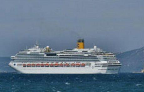 קוסטה פסינוזה ספינת הדגל החדשה