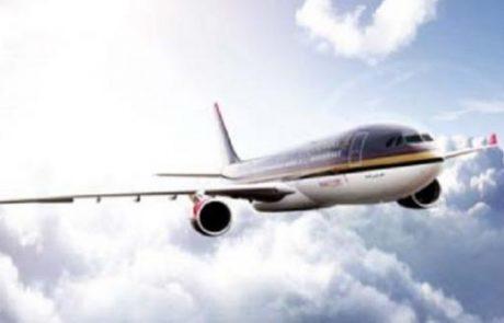 רויאל ג'ורדניאן מציעה הנחות משמעותיות בטיסות לניו יורק