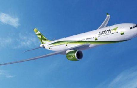 חברת הליסינג Avolon הזמינה 15 מטוסי A330neo