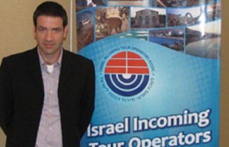 חברי USTOA ביקרו בישראל