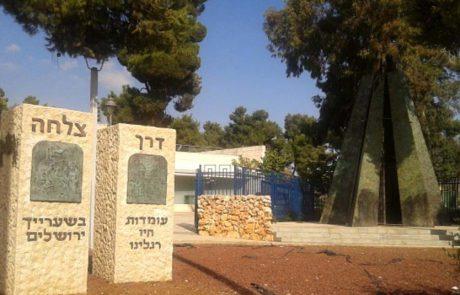 השדולה למען התיירות בירושלים יצאה לדרך