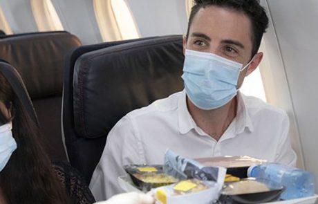 אייר פראנס מעצימה את חווית הטיסה