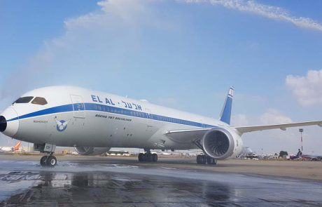 אל על תפעיל טיסת פיילוט במסגרת מתווה EL AL Extra Care לניו-יורק