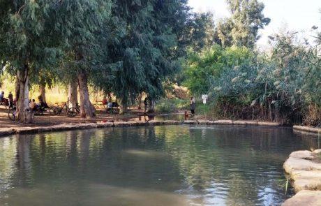 ישראל מתכוונת לחגוג עצמאות במרחבי הארץ ואתרי הטבע