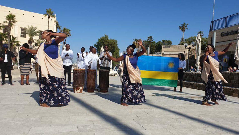 רואנדה: אירוע ססגוני