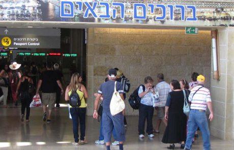 משרד החוץ יקבע יעדי טיסות נוספים לחוזרים לישראל