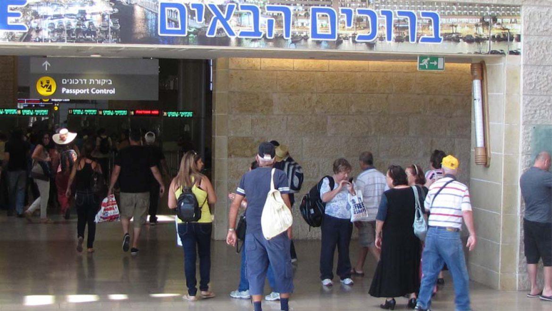 ועדת הכלכלה אשרה הגדלת מספר המטוסים שיורשו לנחות בישראל