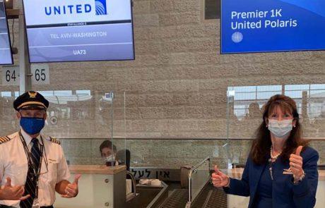 יונייטד איירליינס חידשה את הטיסות הישירות לוושינגטון די.סי