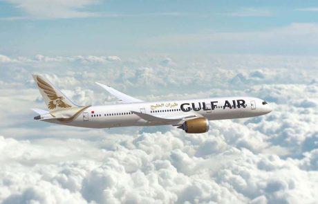 גאלף אייר נערכת להשקת קו הטיסות לתל אביב