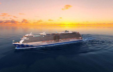 פרינסס קרוזס תשיק אנייה חמישית מסדרת רויאל ב-2020